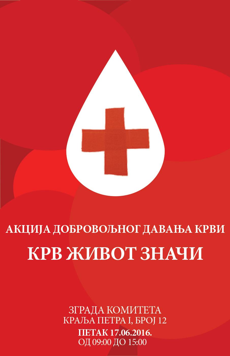akcija-davanja-krvi2